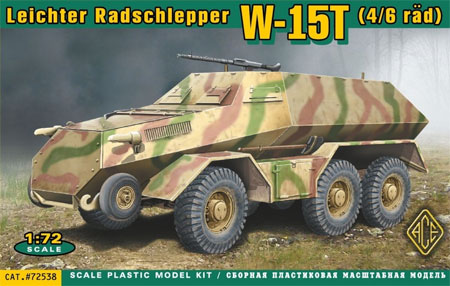 ラフリー W-15T 6輪装甲兵員輸送車プラモデル(エース1/72 ミリタリーNo.72538)商品画像