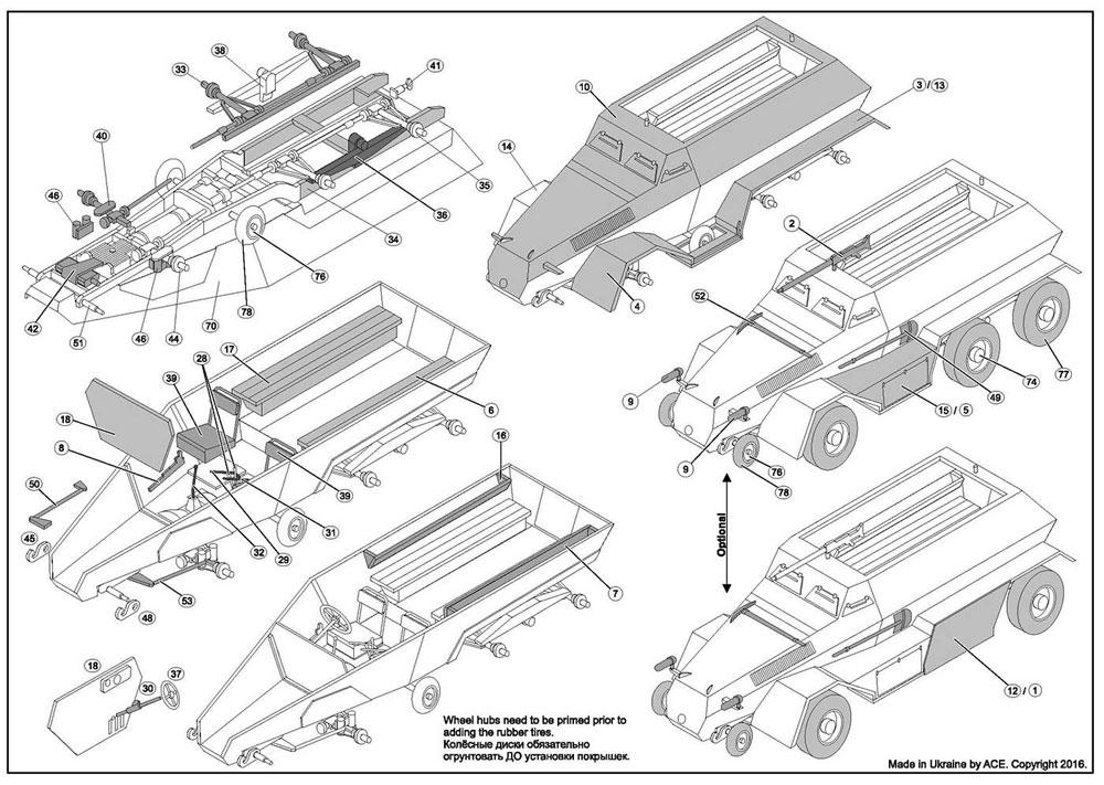 ラフリー W-15T 6輪装甲兵員輸送車プラモデル(エース1/72 ミリタリーNo.72538)商品画像_3