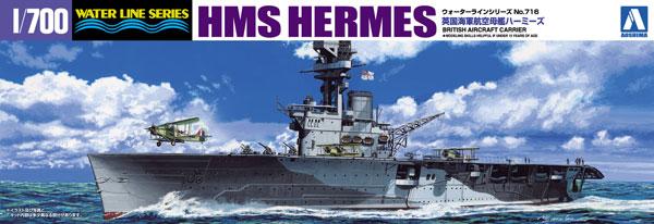 英国海軍 航空母艦 ハーミーズプラモデル(アオシマ1/700 ウォーターラインシリーズNo.716)商品画像