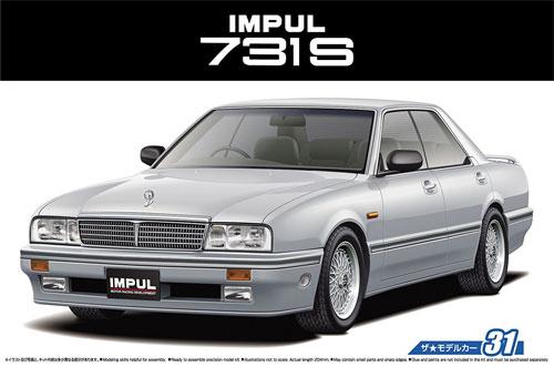 インパル 731S