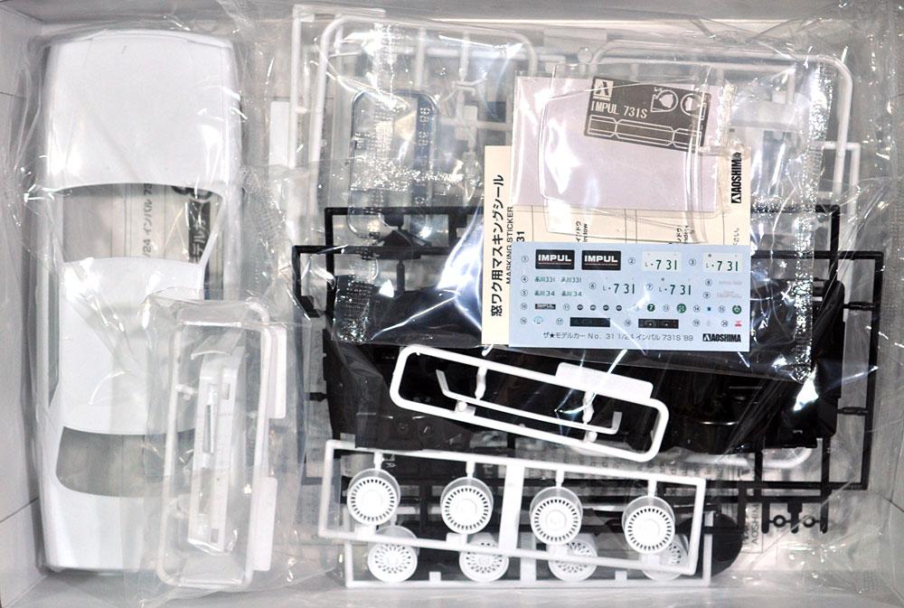インパル 731S '89プラモデル(アオシマ1/24 ザ・モデルカーNo.031)商品画像_1