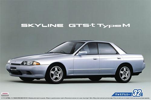 ニッサン HCR32 スカイライン GTS-t タイプM