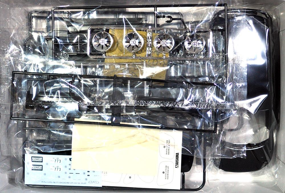 D.A.D RB1 オデッセイ '03プラモデル(アオシマ1/24 ザ・チューンドカーNo.017)商品画像_1