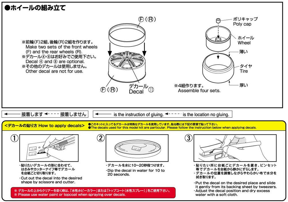 クラブリネア L612 (20インチ)プラモデル(アオシマザ・チューンドパーツNo.028)商品画像_2