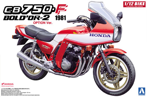 ホンダ CB750F ボルドール 2 オプション仕様プラモデル(アオシマ1/12 バイクNo.034)商品画像