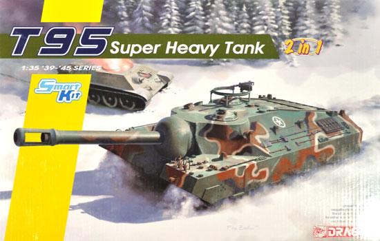 アメリカ T95 超重戦車 ドラゴン プラモデル