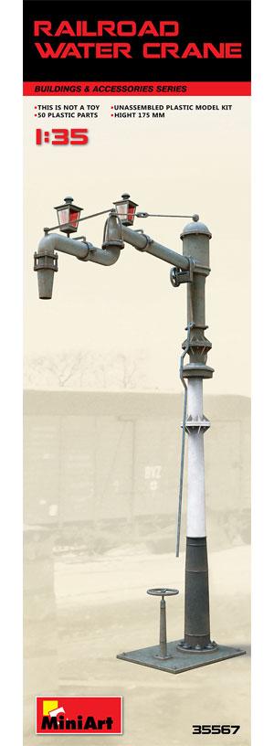 蒸気機関車用 給水塔プラモデル(ミニアート1/35 ビルディング&アクセサリー シリーズNo.35567)商品画像