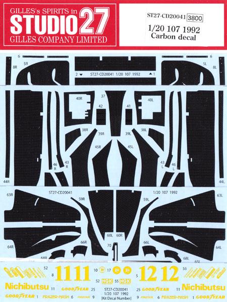 ロータス 107 1992 カーボンデカールデカール(スタジオ27F1 カーボンデカールNo.CD20041)商品画像