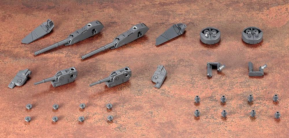 連装砲プラモデル(コトブキヤM.S.G モデリングサポートグッズ ウェポンユニットNo.MW-039)商品画像_1