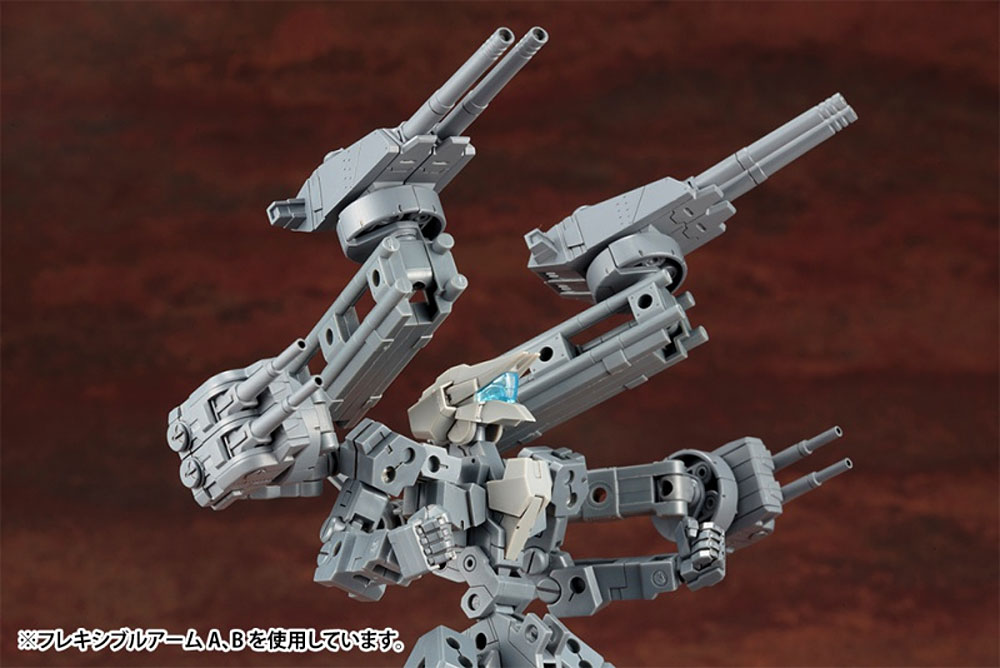 連装砲プラモデル(コトブキヤM.S.G モデリングサポートグッズ ウェポンユニットNo.MW-039)商品画像_4