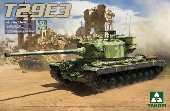 アメリカ 試作重戦車 T29E3プラモデル(タコム1/35 ミリタリーNo.TKO2064)商品画像