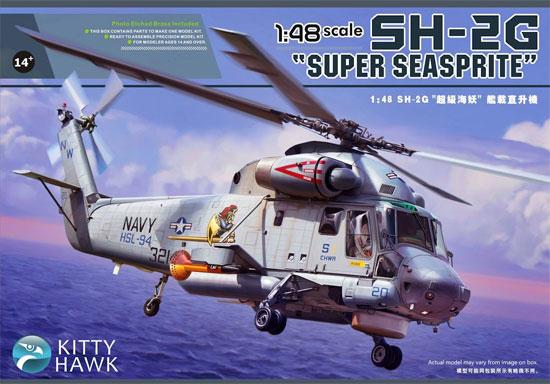 カマン SH-2G スーパー シースプライトプラモデル(キティホーク1/48 ミリタリーNo.KH80126)商品画像
