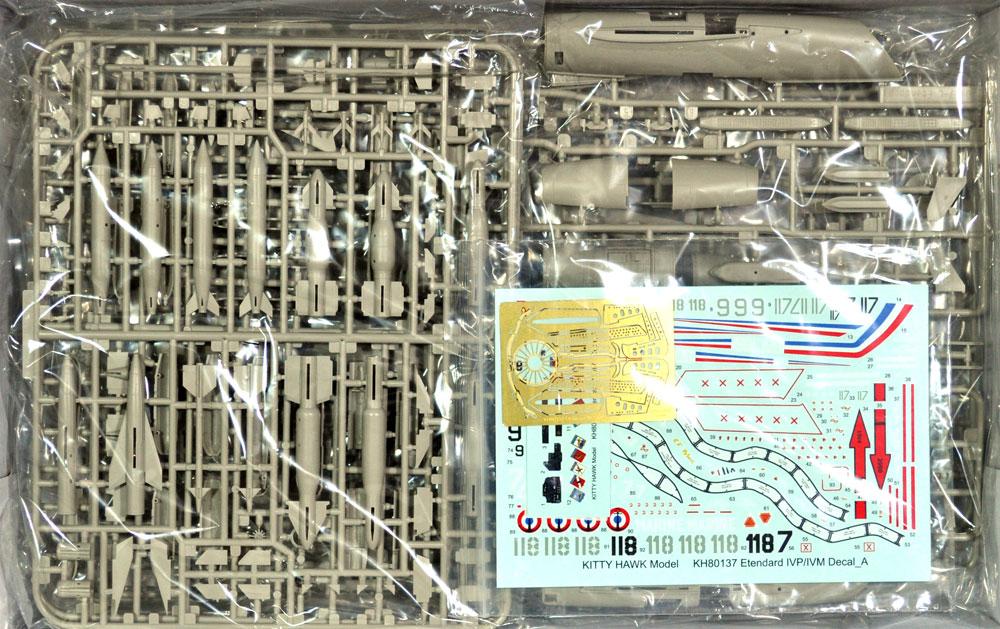 ダッソー エタンダール IVP/IVMプラモデル(キティホーク1/48 ミリタリーNo.KH80137)商品画像_1