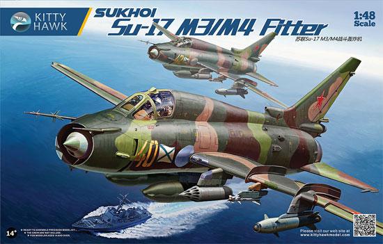 スホーイ Su-17 M3/M4 フィッター Kプラモデル(キティホーク1/48 ミリタリーエアクラフト プラモデルNo.KH80144)商品画像