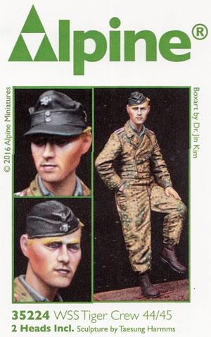 WW2 ドイツ 武装親衛隊 ティーガー搭乗員 (1944-45)レジン(アルパイン1/35 フィギュアNo.AM35224)商品画像