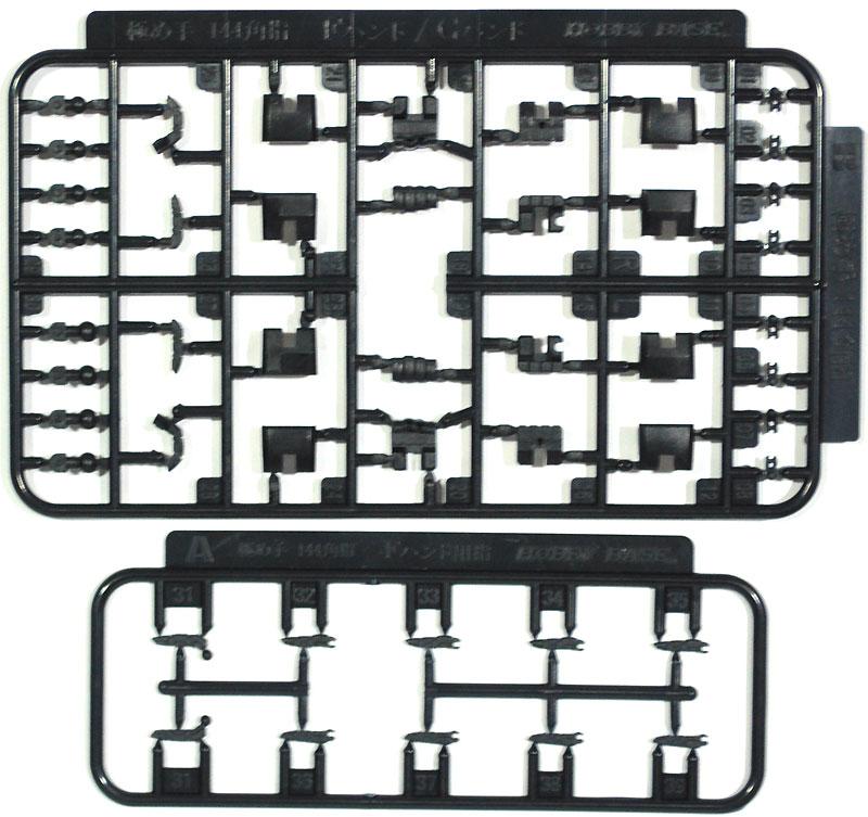 極め手 144 角 (ダークグレイ)プラモデル(ホビーベース間接技EXNo.PPC-Tn086)商品画像_1