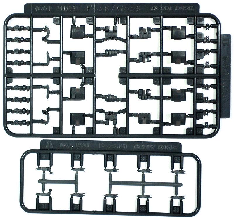 極め手 144 角 (G・グレイ)プラモデル(ホビーベース間接技EXNo.PPC-Tn087)商品画像_1