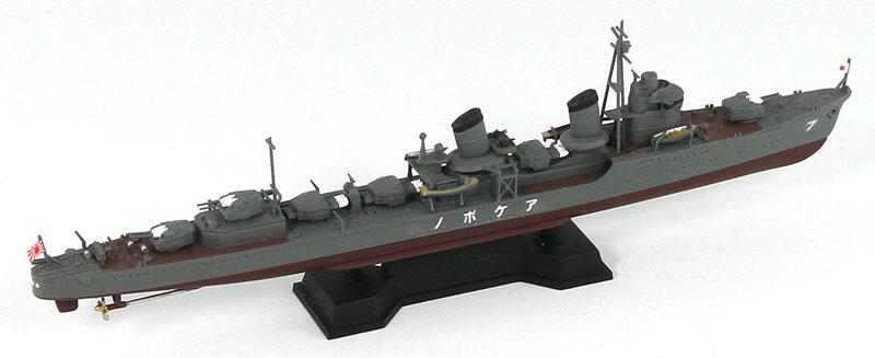 日本海軍 特型駆逐艦 曙 (新装備パーツ付)プラモデル(ピットロード1/700 スカイウェーブ W シリーズNo.SPW050)商品画像_3