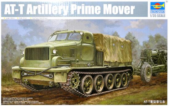 ソビエト AT-T 砲兵トラクタープラモデル(トランペッター1/35 AFVシリーズNo.09501)商品画像