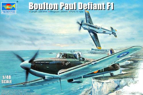 ボールトンポール デファイアント F1プラモデル(トランペッター1/48 エアクラフト プラモデルNo.02899)商品画像