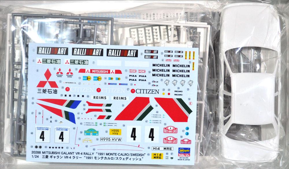 三菱 ギャラン VR-4 ラリー 1991 モンテカルロ/スウェディッシュプラモデル(ハセガワ1/24 自動車 限定生産No.20288)商品画像_1