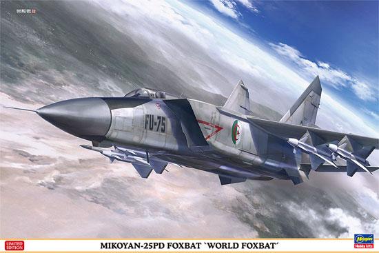 ミグ 25PD フォックスバット ワールド フォックスバットプラモデル(ハセガワ1/72 飛行機 限定生産No.02221)商品画像