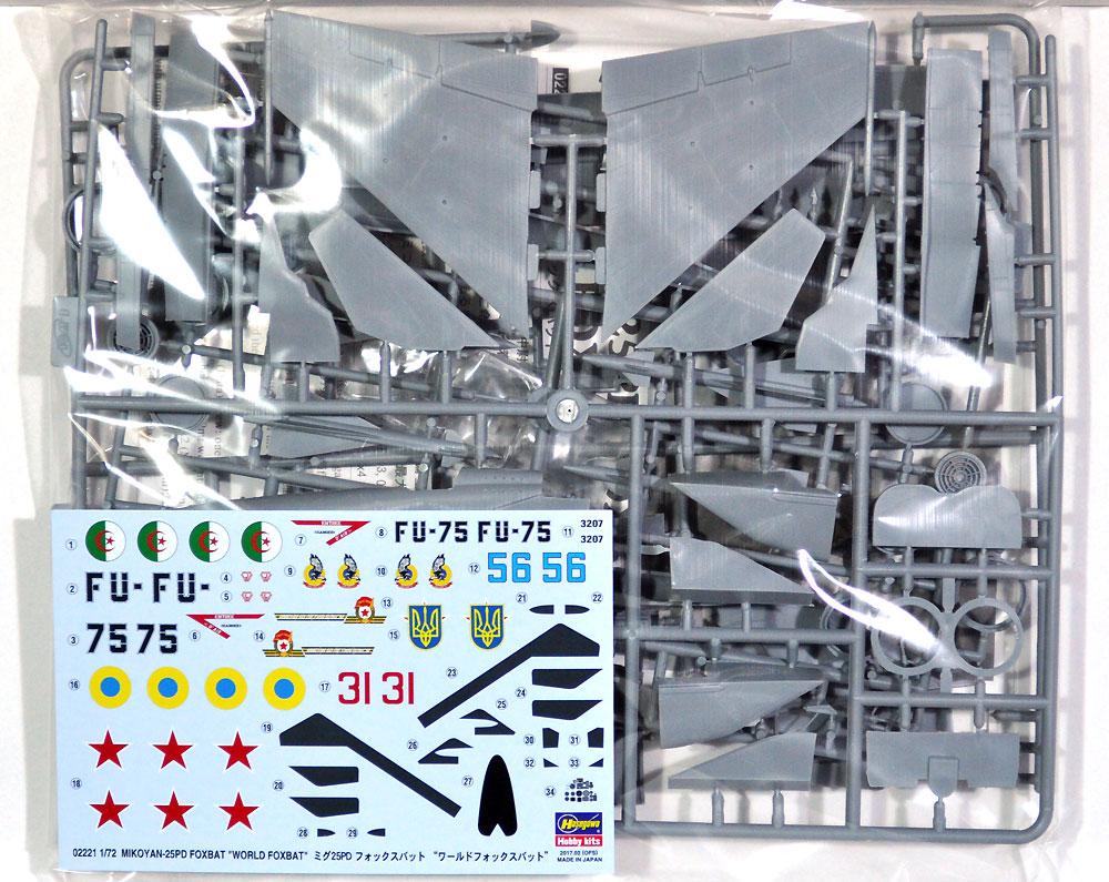 ミグ 25PD フォックスバット ワールド フォックスバットプラモデル(ハセガワ1/72 飛行機 限定生産No.02221)商品画像_1