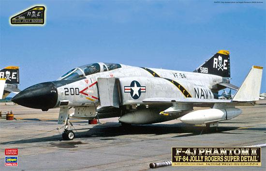 F-4J ファントム 2 VF-84 ジョリーロジャース スーパーディテールプラモデル(ハセガワ1/48 飛行機 限定生産No.CH044)商品画像