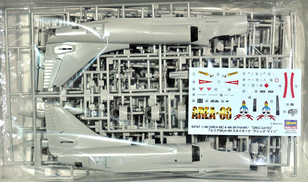 A-4M スカイホーク グレック・ゲイツ (エリア88)プラモデル(ハセガワクリエイター ワークス シリーズNo.64747)商品画像_1