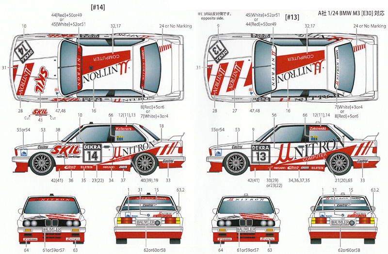BMW M3 ユニトロン #13/#14 DTM 1991 デカールデカール(スタジオ27ツーリングカー/GTカー オリジナルデカールNo.DC1174)商品画像_1