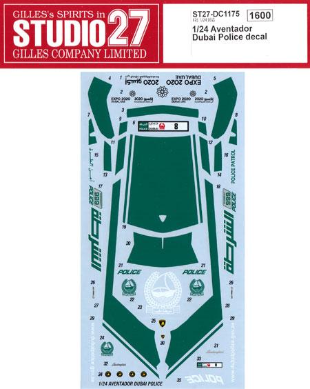 ランボルギーニ アヴェンタドール ドバイ警察デカール(スタジオ27ツーリングカー/GTカー オリジナルデカールNo.DC1175)商品画像