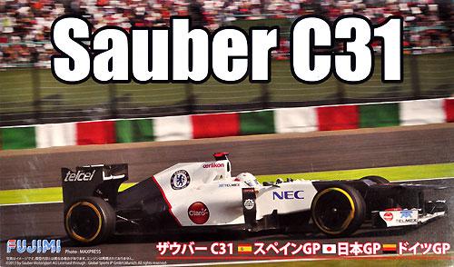ザウバー C31 (スペイン/日本/ドイツGP)プラモデル(フジミ1/20 GPシリーズNo.GP020)商品画像