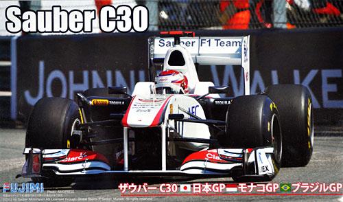 ザウバー C30 (日本・モナコ・ブラジルGP)プラモデル(フジミ1/20 GPシリーズNo.GP022)商品画像