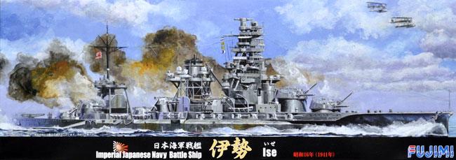 日本海軍 戦艦 伊勢 昭和16年 (1941年)プラモデル(フジミ1/700 特シリーズNo.096)商品画像