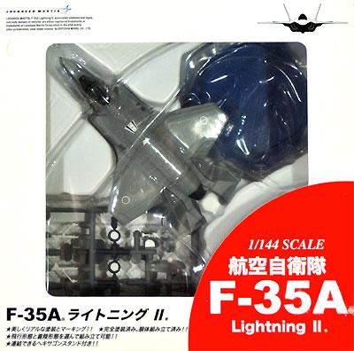 航空自衛隊 F-35A ライトニング 2プラモデル(童友社スーパーファイター シリーズNo.003)商品画像