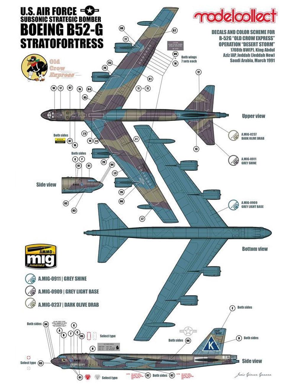 B-52G ストラトフォートレス U.S.A.Fプラモデル(モデルコレクト1/72 エアクラフト プラモデルNo.UA72202)商品画像_3