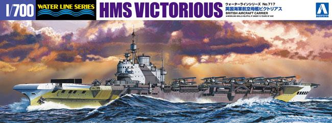 英国海軍 航空母艦 ビクトリアスプラモデル(アオシマ1/700 ウォーターラインシリーズNo.717)商品画像