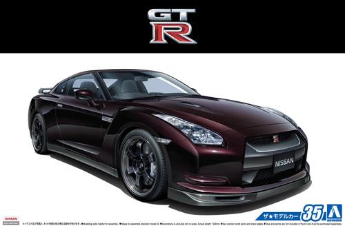 ニッサン R35 GT-R Spec-V