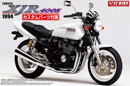 ヤマハ XJR400S 1994 カスタムパーツ付属プラモデル(アオシマ1/12 バイクNo.035)商品画像