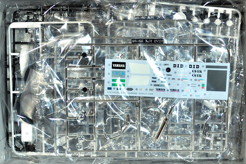 ヤマハ XJR400S 1994 カスタムパーツ付属プラモデル(アオシマ1/12 バイクNo.035)商品画像_1