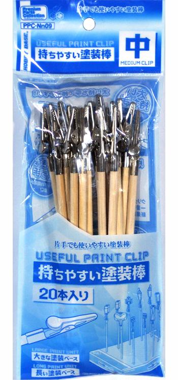 持ちやすい塗装棒塗装持ち手(ホビーベースプレミアム パーツコレクション シリーズNo.PPC-N009)商品画像