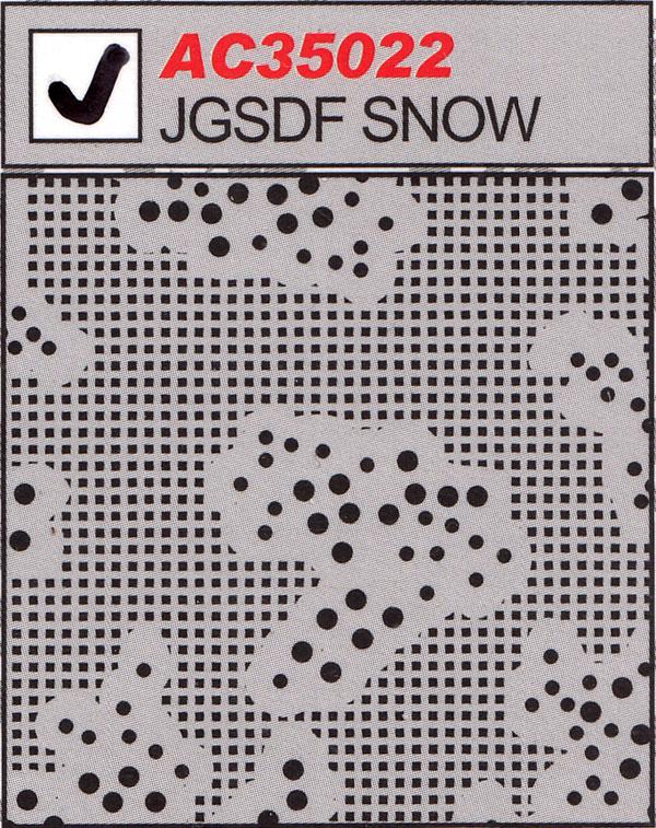 カモフラージュネット 陸上自衛隊 スノーグレイシート(AFV CLUB1/35 AC ディテールアップパーツNo.AC35022)商品画像_1