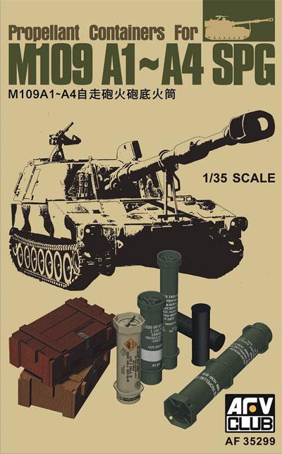 M109 A1-A4 自走砲 装薬筒 弾薬箱プラモデル(AFV CLUB1/35 AFV シリーズNo.AF35299)商品画像
