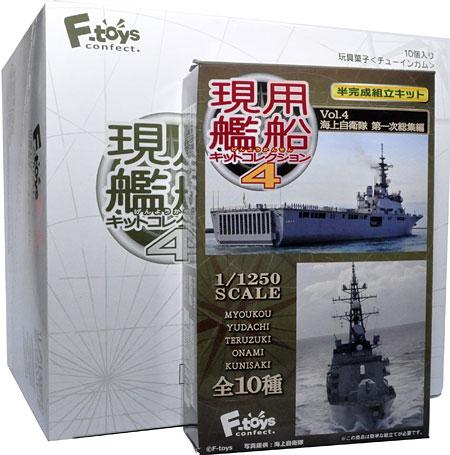 現用艦船キットコレクション Vol.4 海上自衛隊 第一次総集編 (1BOX)プラモデル(エフトイズ現用艦船キットコレクションNo.FT60300)商品画像