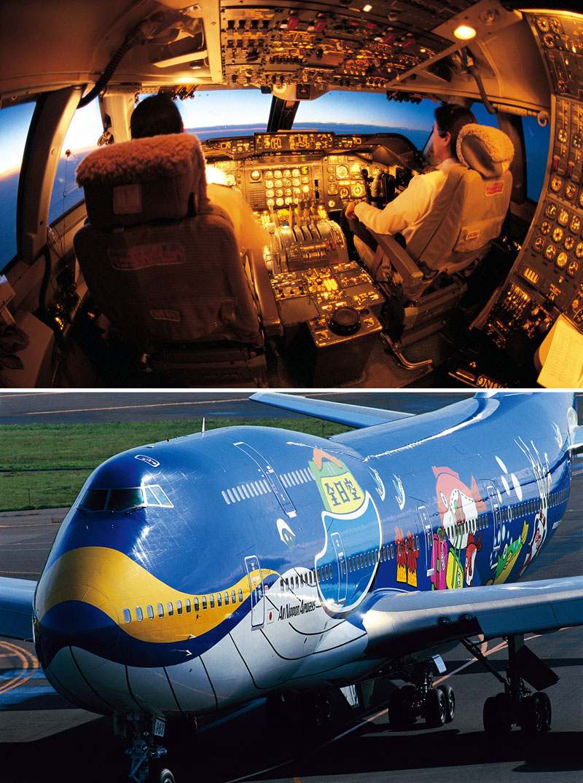 Hello、Goodbye BOEING 747本(イカロス出版ミリタリー 単行本No.0282-4)商品画像_3
