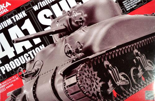 アメリカ中戦車 M4A1 シャーマン中期型 極初期型サスペンション付プラモデル(アスカモデル1/35 プラスチックモデルキットNo.AS-001)商品画像
