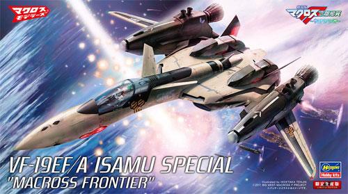 VF-19EF/A イサム・スペシャル マクロスFプラモデル(ハセガワ1/72 マクロスシリーズNo.65836)商品画像