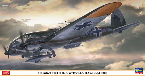 ハインケル He111H-6 w/Bv246 ハーゲルコルンプラモデル(ハセガワ1/72 飛行機 限定生産No.02227)商品画像