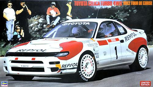 トヨタ セリカ ターボ 4WD 1992 ツール・ド・コルスプラモデル(ハセガワ1/24 自動車 限定生産No.20291)商品画像