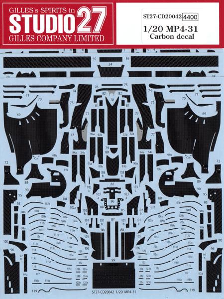 マクラーレン MP4-31 カーボンデカールデカール(スタジオ27F1 カーボンデカールNo.CD20042)商品画像